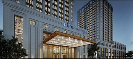 Hilton expands in Hangzhou with fifth hotel